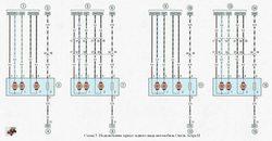 Электрическая схема 5. Схема подключения наружных зеркал заднего вида автомобиль Опель Астра Н
