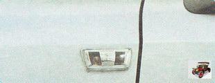 лампа бокового указателя поворота