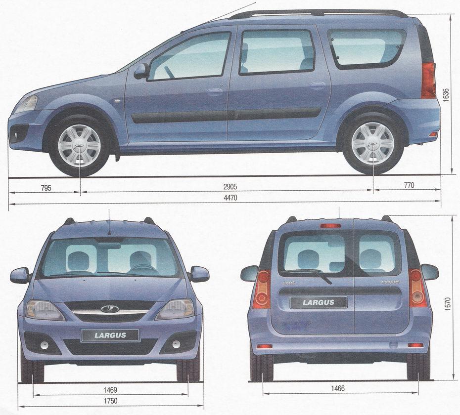 Габаритные размеры автомобиля Лада Ларгус с кузовом универсал