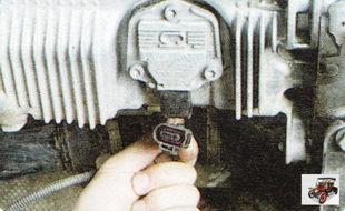 колодка жгута проводов датчика уровня масла в картере двигателя