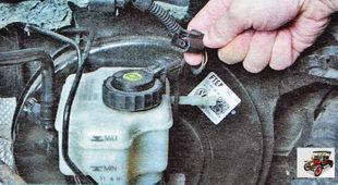 разъем датчика уровня тормозной жидкости