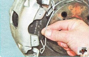 фиксатор наружной тормозной колодки