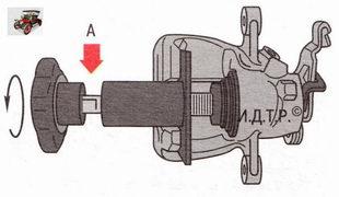 поршень рабочего цилиндра тормозов