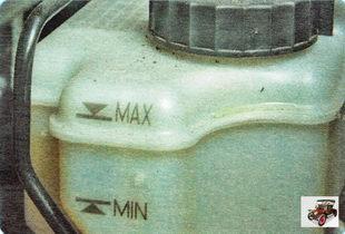 бачок главного тормозного цилиндра