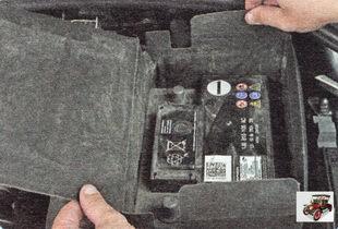 защитный кожух аккумулятора
