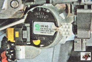 фиксатор крепления контактной группы замка зажигания