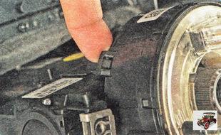 фиксаторы провода подушки безопасности
