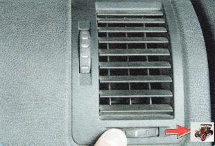 Направление потока воздуха регулируют рукояткой поворота створок