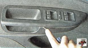 фиксаторы блока переключателей управления стеклоподъемниками