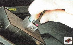 фиксатор разъема блока переключателей управления стеклоподъемниками