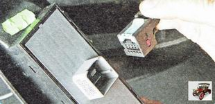 разъем блока переключателей управления стеклоподъемниками