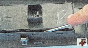 блок переключателей управления электростеклоподъемниками Шкода Октавия А5