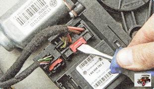 фиксатор правого разъема жгута проводов блока моторедукторов электроприводов стеклоподъемников