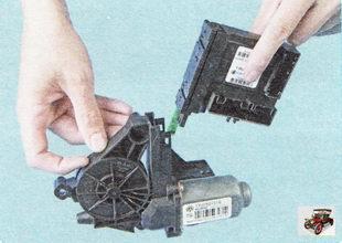 модуль управления моторедуктором стеклоподъемника Шкода Октавия А5