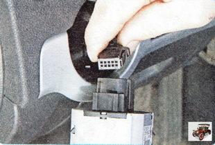 разъем жгута проводов центрального переключателя света фар