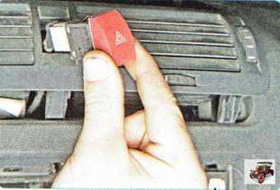 кнопка аварийной сигнализации Шкода Октавия А5