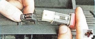 разъем жгута проводов кнопки аварийной сигнализации Шкода Октавия А5
