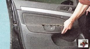 обшивка передней двери Шкода Октавия А5