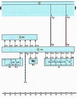 Схема блока управления электроникой рулевой колонки, замок зажигания, многофункциональный переключатель, датчик углового перемещения руля Шкода Октавия А5