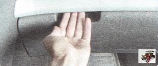 вещевой ящик (бардачок)
