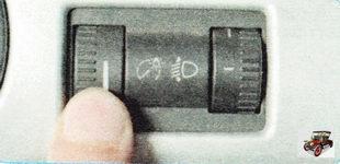 рукоятка регулятора подсветки комбинации приборов