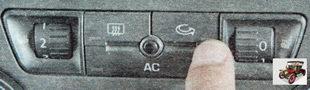 режим рециркуляции воздуха в салоне