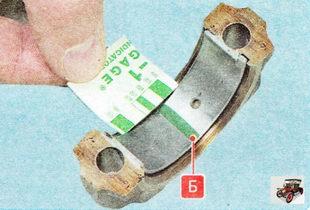 Отпечаток может остаться на шейке вала Б