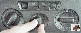 переключатель режимов работы вентилятора