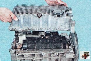 масляный картер двигателя Шкода Октавия А5