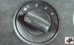 ручка переключателя увеличения интенсивности подачи воздуха в салон