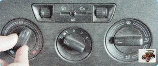 регулятор температуры подаваемого в салон воздуха