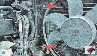 винты крепления кожуха электровентиляторов радиатора