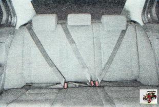 ремни безопасности заднего сиденья