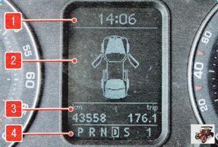 Информационный дисплей бортового компьютера Шкода Октавия А5