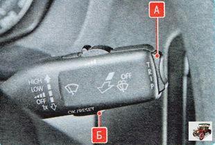 Для управления бортовым компьютером используются кнопки А и Б на рычаге переключателя очистителя и омывателя ветрового стекла