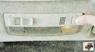 клавиша выключения плафона со стороны пассажира