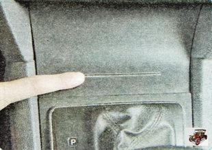 Чтобы открыть пепельницу, нажмите на нижнюю часть крышки и откройте ее