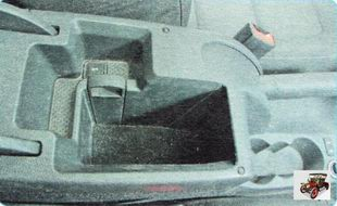 вещевой ящик под подлокотником