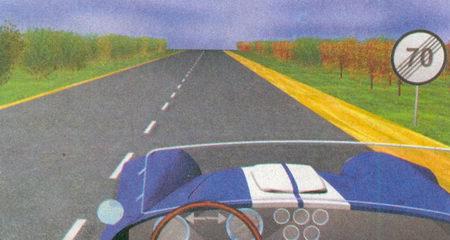 Как до знака 3.25 «Конец зоны ограничения максимальной скорости», так и после него ваша скорость...