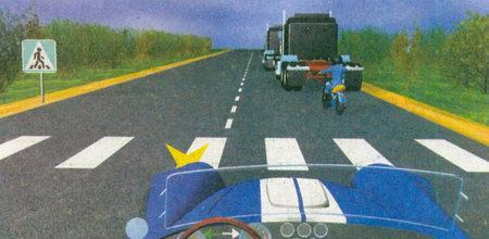 В данной ситуации вы можете начать обгон даже на пешеходном переходе, поскольку на нем нет пешеходов (см. п. 11.4)...