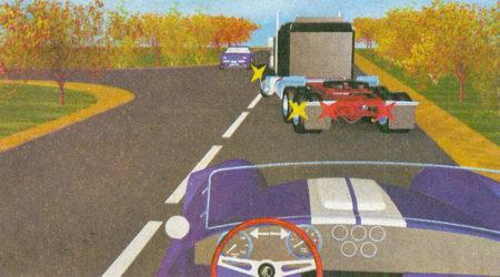 Опережение ТС, водитель которого включил указатели поворота налево и. приступил к маневру, проводится справа...