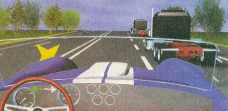 В данной ситуации вы можете продолжить движение по левой полосе для опережения второго автомобиля...