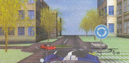 Вы можете остановиться в указанном месте, поскольку расстояние до края пересекаемой проезжей части составляет 5 м