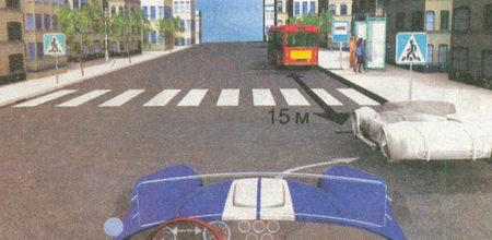 Хотя в данном случае соблюдено требование постановки автомобиля на стоянку не ближе 15 м от указателя места остановки маршрутных ТС...