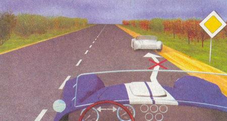 Вне населенного пункта на дороге, обозначенной знаком 2.1 «Главная дорога»...
