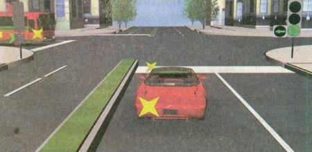 Стрелка, включенная в левой дополнительной секции одновременно с зеленым сигналом светофора...