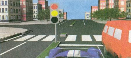Прежде чем начать движение при включении зеленого сигнала светофора, вы должны убедиться...