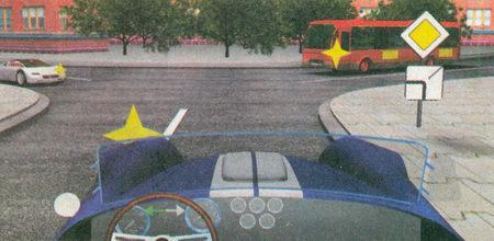 Поворачивая налево по направлению главной дороги (знаки 2.1 «Главная дорога» и 8.13 «Направление главной дороги»)...