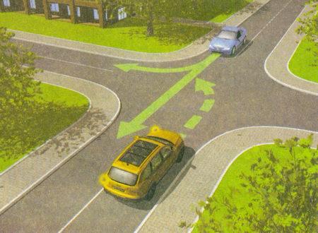 13.12. При повороте налево или развороте водитель безрельсового транспортного средства обязан уступить дорогу...
