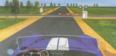 Несмотря на не горящие сигналы светофора, вы должны остановиться, и сможете продолжить движение только при открытом положении шлагбаума
